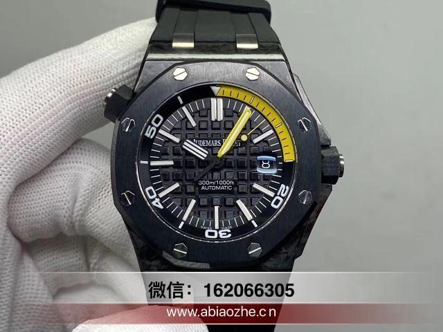 jf爱彼15706对比_jf厂爱彼15706碳纤维腕表对比正品一眼假吗?