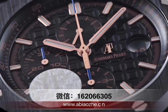 JF厂爱彼26400全陶瓷壳_JF爱彼26400全陶瓷壳复刻表做工好吗?