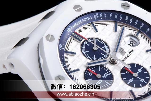 jf厂爱彼26400白陶瓷_jf爱彼26400白陶瓷复刻表和正品相似度高吗?