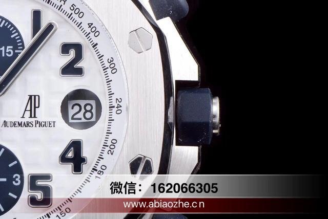 jf爱彼26170钛计时_jf厂爱彼26170钛计时复刻表值得入手吗?