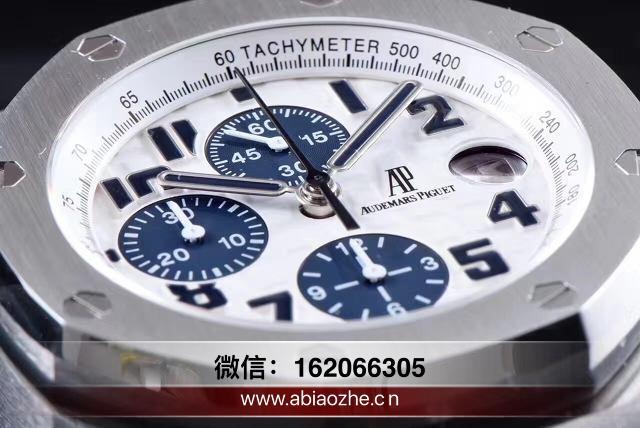 jf爱彼26170海军_jf厂爱彼26170海军计时腕表质量怎么样?