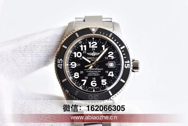 GF厂超级海洋二代_Gf厂百年灵超级海洋二代44特别版质量怎么样?