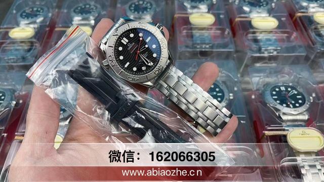 VS厂欧米茄海马游艇-vs新海马300游艇价钱高不高?  第1张