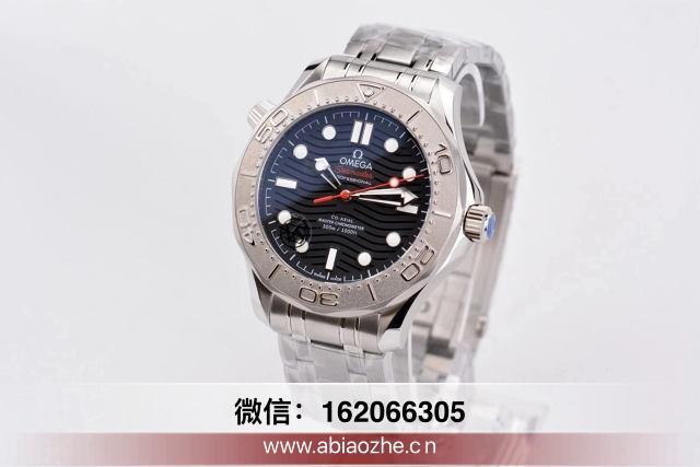 VS厂欧米茄海马游艇-vs新海马300游艇价钱高不高?  第3张