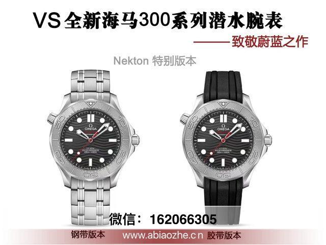 VS厂欧米茄海马游艇-vs新海马300游艇价钱高不高?  第11张