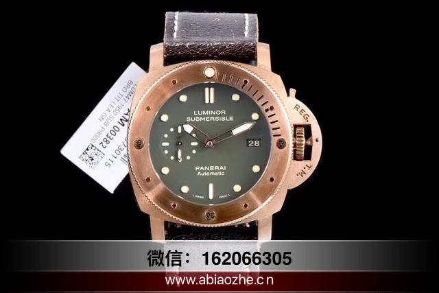 VS厂V2沛纳海382-vs沛纳海382手表怎么调时间日历?  第2张