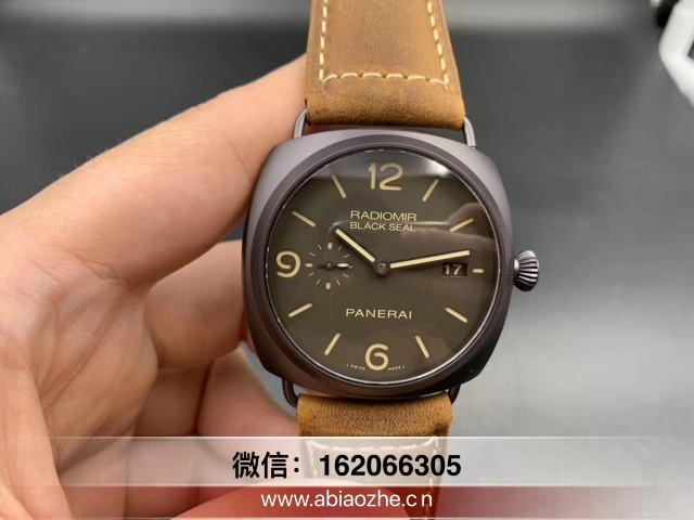 VS厂V2沛纳海505-vs沛纳海505v3版鹿晗同款多重什么材质?  第1张