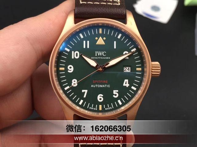 zf和xf万国喷火战机utc对比_XF青铜喷火战机iwc手表
