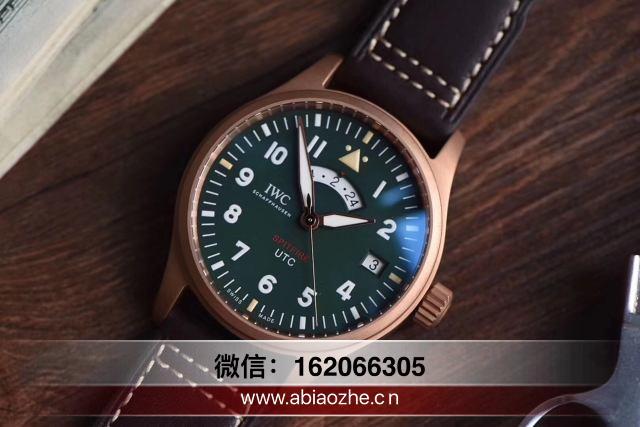 XF万国青铜喷火战机UTC飞行员_XF万国青铜喷火战机UTC测评