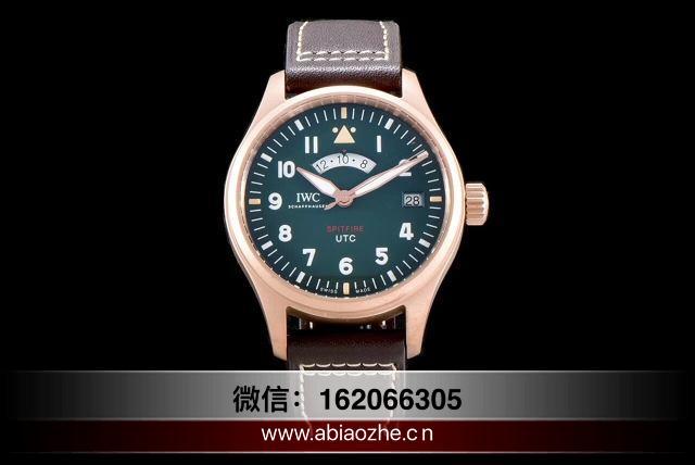 XF万国青铜喷火战机和真力时大飞_xf万国青铜喷火战机翻新