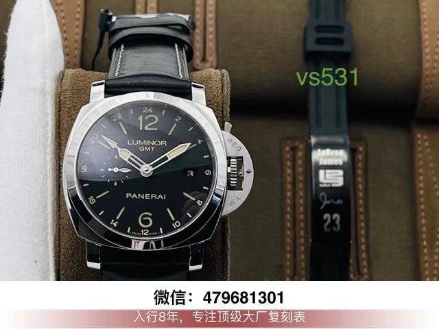 vs厂pam531复刻表-VS复刻沛纳海531 v3版本厚度实测?  第2张