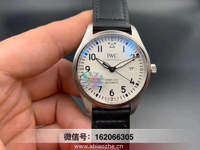 mks马克18蓝面陶瓷壳纪念版_mks马克18哪里买