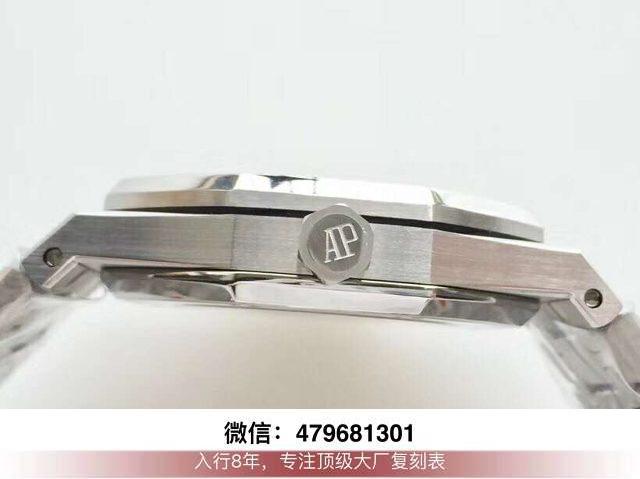 jf厂ap15400-jf爱彼15400v5玫瑰金版本蓝盘对比正品  第6张