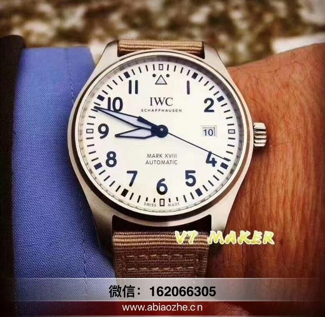 v7万国飞行员马克十八小王子_v7马克十八升级版在线购买