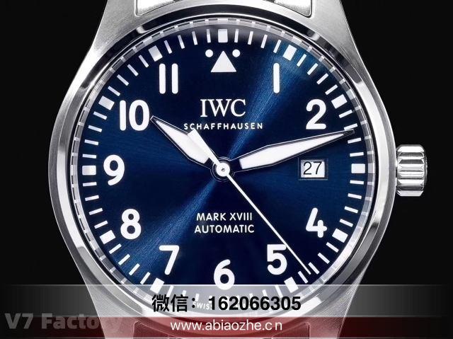v7马克十八不防磁回收缺货_v7马克18精准度能戴几年