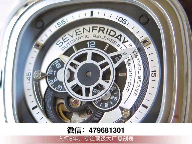 sv厂sevenfriday复刻表-sv和xf七个星期五m2价格  第2张