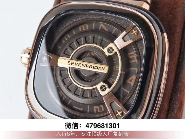 sv厂七个星期五多少钱-sl和sv七个星期五复刻nfc怎么连手表  第2张