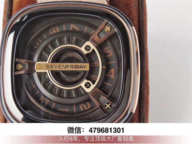 sv厂七个星期五多少钱-sl和sv七个星期五复刻nfc怎么连手表  第3张