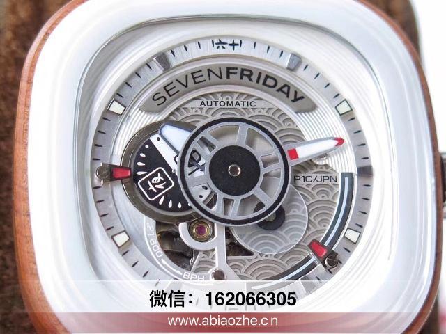 sv厂七个星期五官网_sv厂出的七个星期五樱花多少钱