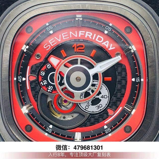 sv厂七个星期五nfc-sv版七个星期五手表m201什么意思?  第4张