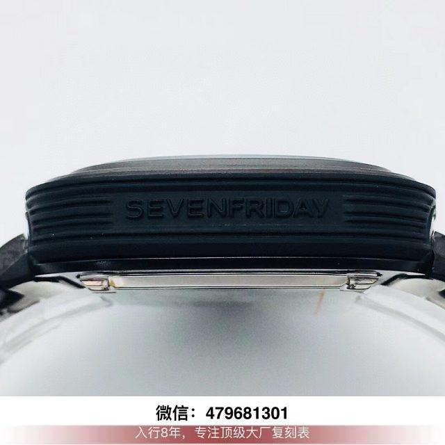 sv厂七个星期五nfc-sv版七个星期五手表m201什么意思?  第6张