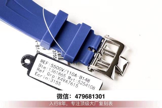 8f厂纵横四海机芯-8f江诗丹顿纵横四海计时评测视频怎么样?  第8张