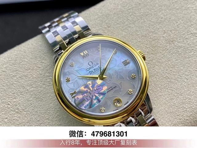 mks厂白蝶飞-mks复制的欧米伽蝶飞防水怎么样?  第2张