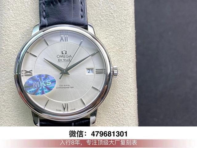 mks厂蝶飞色差-怎么看欧米茄蝶飞36.8金针是不是mks?  第3张