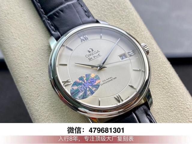 mks厂蝶飞色差-怎么看欧米茄蝶飞36.8金针是不是mks?  第6张