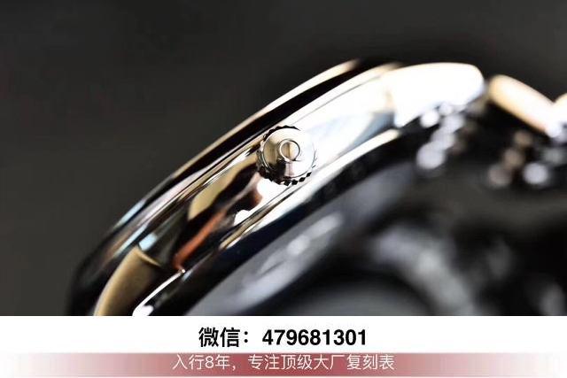 mks厂蝶飞多少钱-fk和mks欧米茄蝶飞系列男表镶砖用多久?  第4张
