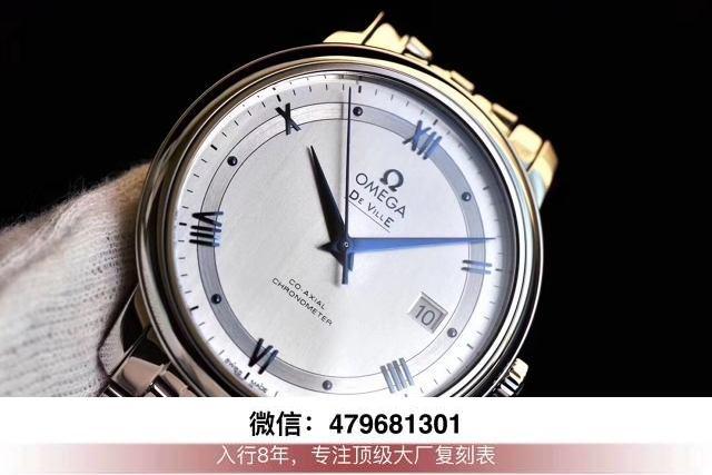 mks厂蝶飞色差-mks欧米茄蝶飞男款eta2824机械机芯能换吗?  第3张