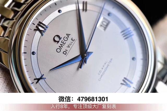 mks厂蝶飞色差-mks欧米茄蝶飞男款eta2824机械机芯能换吗?  第4张