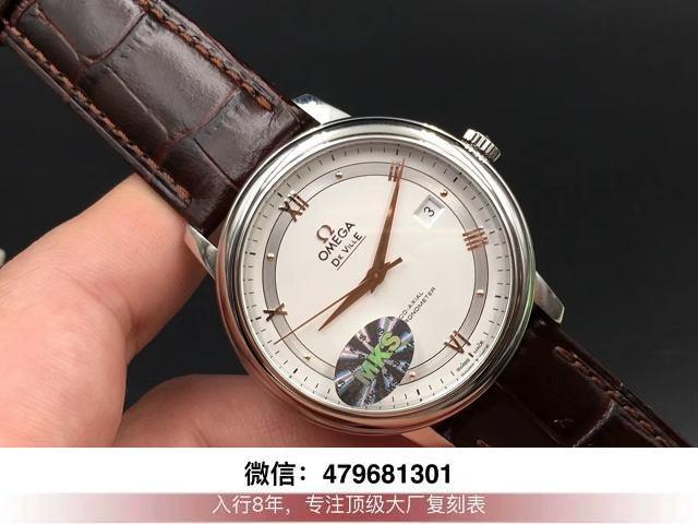 mks厂蝶飞怎么样-mks欧米伽蝶飞手表和正品真假如何辨别?  第2张