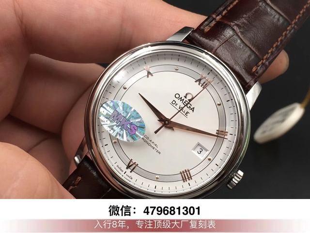 mks厂蝶飞怎么样-mks欧米伽蝶飞手表和正品真假如何辨别?  第3张