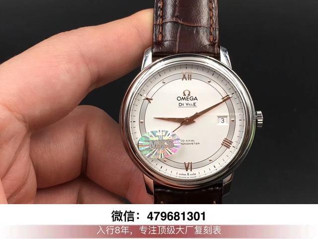 mks厂蝶飞怎么样-mks欧米伽蝶飞手表和正品真假如何辨别?  第9张