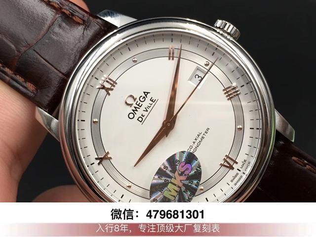 mks厂蝶飞怎么样-mks欧米伽蝶飞手表和正品真假如何辨别?  第10张