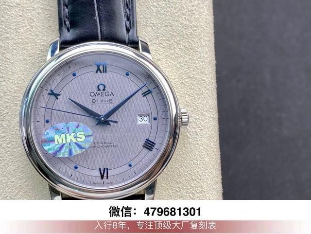mks厂蝶飞误差-mks蓝盘日历蝶飞女手表为啥价格差距很多?  第2张
