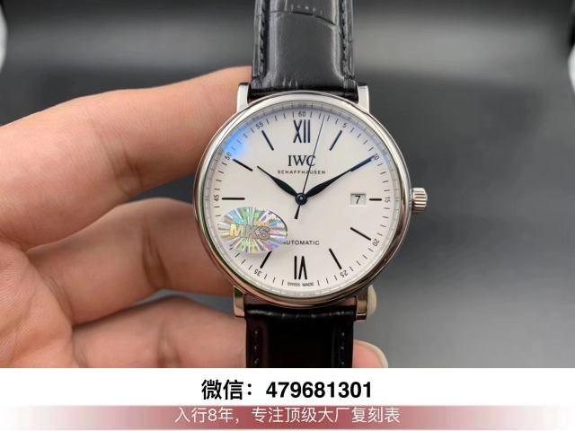 mks厂柏涛菲诺蓝-mks柏涛菲诺字体与别家的区别到底?  第1张