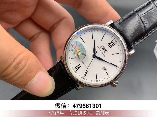 mks厂柏涛菲诺蓝-mks柏涛菲诺字体与别家的区别到底?  第2张