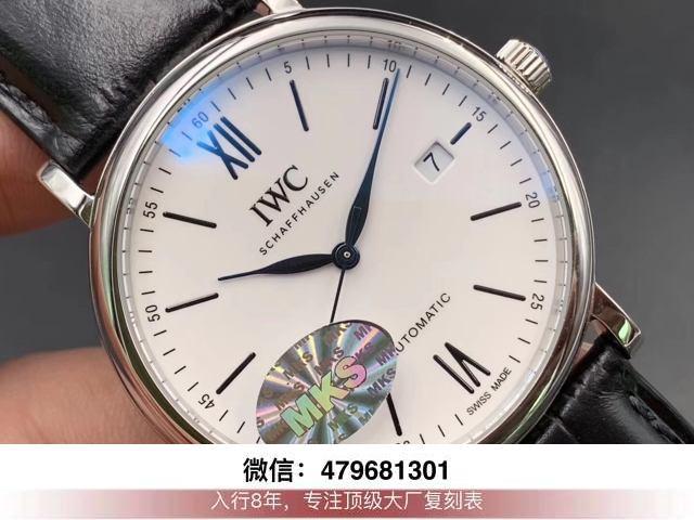 mks厂柏涛菲诺蓝-mks柏涛菲诺字体与别家的区别到底?  第4张