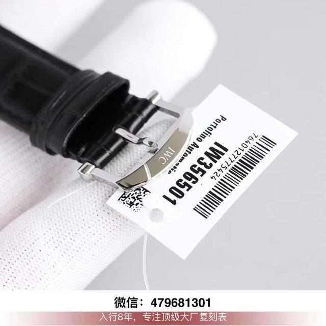 mks厂柏涛菲诺评测-ai和mks万国柏涛菲诺55128螺丝包装鉴别?  第9张