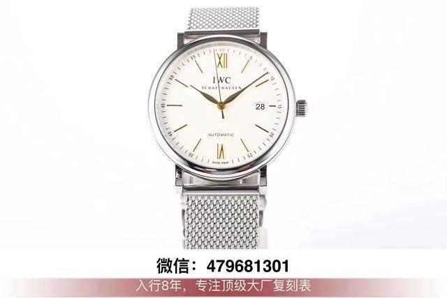 mks厂柏涛菲诺蓝-mks万国柏涛菲诺37和蝶飞对比有声音问题?  第4张