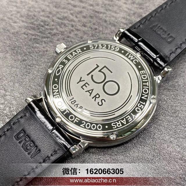 柏涛菲诺V7哪个颜色好-v7万国柏涛菲诺高级复刻红60