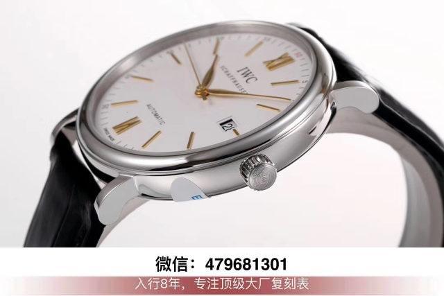 V7厂柏涛菲诺金针-v7万国柏涛菲诺37女款复刻表钻圈报价格?  第6张