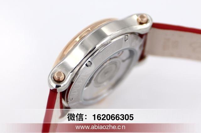 yf厂萧邦快乐钻石274808-yf厂萧邦快乐钻石5颗钻30mm