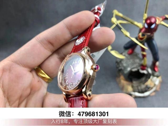 yf厂肖邦快乐钻评测-yf萧邦快乐钻石5颗钻30mm和小厂区别?  第5张