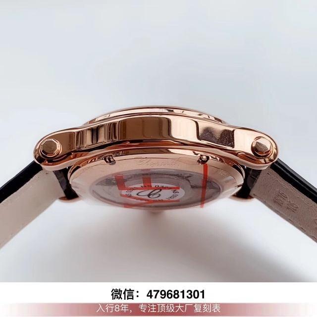yf厂萧邦快乐钻石-yf萧邦快乐钻30和33表盘选多大尺寸?  第5张