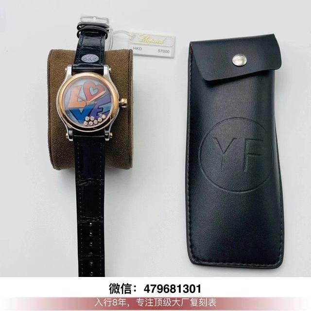 yf厂肖邦快乐钻机芯-yf萧邦快乐钻石手表是什么意思?  第1张