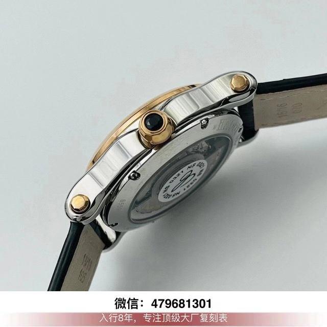 yf厂肖邦快乐钻机芯-yf萧邦快乐钻石手表是什么意思?  第6张