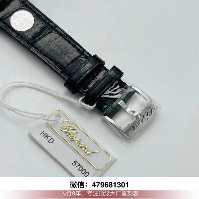 yf厂肖邦快乐钻机芯-yf萧邦快乐钻石手表是什么意思?  第10张